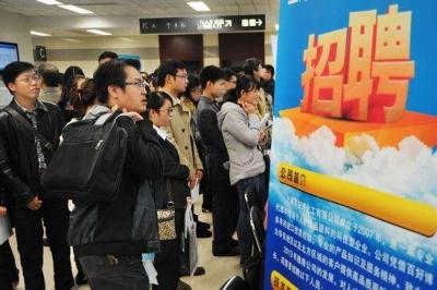 在深圳就業,高校畢業生好處多多
