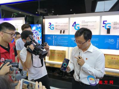 """""""壮丽70年·粤来粤好""""5G,为工业互联网插上腾飞的翅膀"""