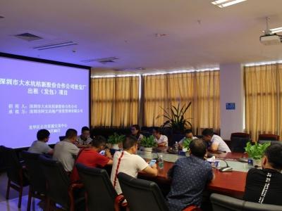 """龙华区公共资源交易中心:物业上平台招租实现""""两提升三降低"""""""