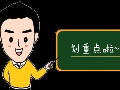 @高校畢業生 深圳市公共就業服務機構喊你實名登記