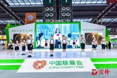 看见爱,2019中国公益映像节获奖影片记录脱贫攻坚感人