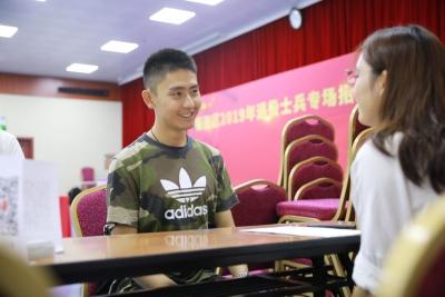 福田举办专场招聘会,为退役士兵搭建就业服务平台