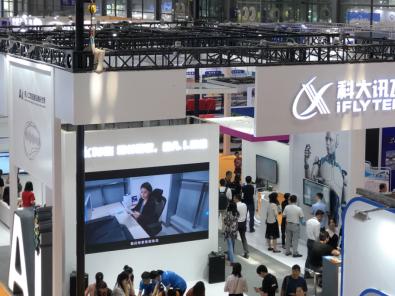 """从深圳教育装备博览会看未来教育,""""人工智能+教育""""成热点"""
