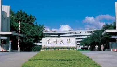 不忘初心 牢记使命   深圳大学:建设人民满意高水平特区大学
