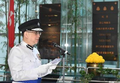"""香港""""警队纪念日"""" :优良传统使香港警队成为世界上最优秀的执法队伍"""