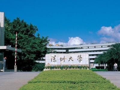 USNews2020世界大學計算機科學排名發布:深圳大學躍居世界第68位