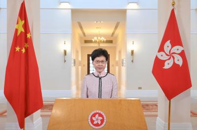 香港特首发表2019年《施政报告》 聚焦土地及房屋政策等220多项新措施