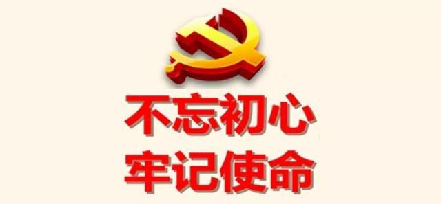"""公明街道关爱老龄党委  为老党员""""送学上门"""""""