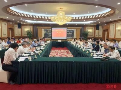 深圳召開工程建設和建設行業高質量發展院士座談會
