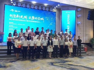 華裔科學家歸國創業喜獲光創賽行業一等獎
