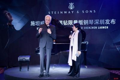 施坦威·郎朗黑鉆限量版鋼琴深圳發布