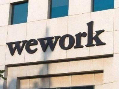 WeWork的困局下,眾創空間共享辦公還有明天嗎?