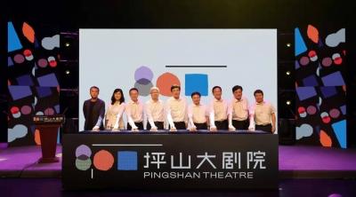 首演經典芭蕾《天鵝湖》 坪山大劇院開啟品質化運營大幕