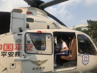 急救直升機飛進校園!東湖街道在布心中學開展健康教育活動