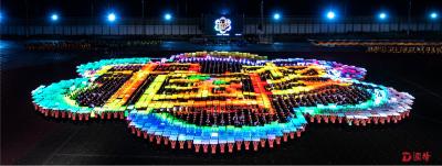 奧蕾達:用創新科技服務國慶70周年聯歡
