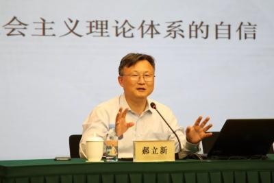 如何把握新時代的理論自信?深圳市人才研修院智匯大講堂開講