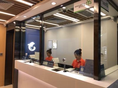 攜程外幣兌換深圳首家自營門店落戶寶安國際機場