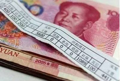 前三季度深圳居民人均可支配收入48202元