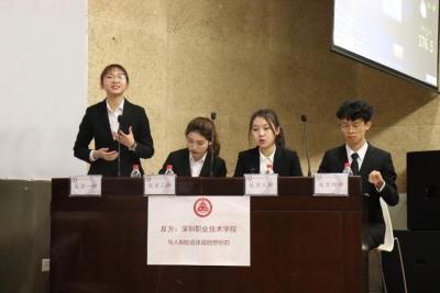深圳高校青年學子辯論邀請賽,這6所學校晉級!