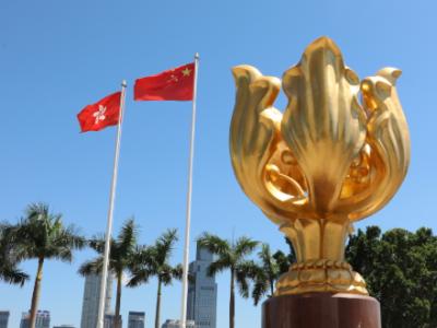 全国人大外事委员会:香港事务绝不允许任何外国插手