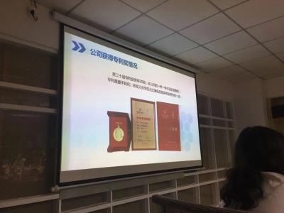 騰訊:互聯網巨頭成功的背后有專利