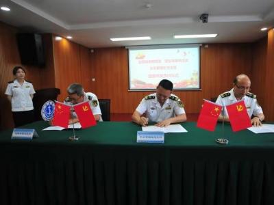 深圳海事局舉行黨建共建啟動儀式