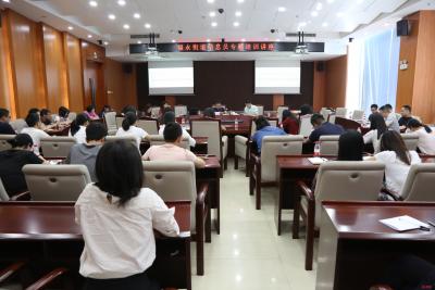 福永街道积极开展信息员培训活动