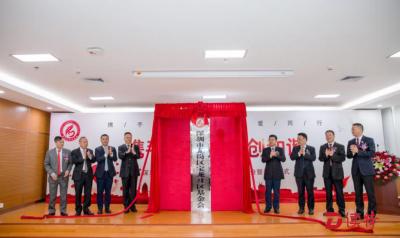 寶龍社區基金會正式掛牌成立,向近80家愛心單位募善款900萬元