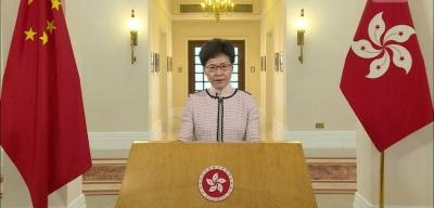 林郑月娥发表《施政报告》:增公屋、收私地,让每个香港人建立自己的家