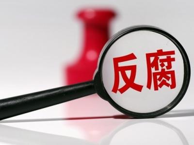 安徽省公安厅原副巡视员王辉严重违纪违法被开除党籍