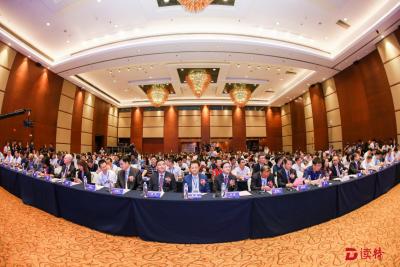 第二届深圳互联网诚信大会举行,共筑电子商务新生态