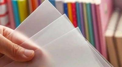四部門發文:中小學校不得強制學生使用塑料書皮
