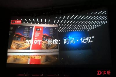 """聚焦""""影像:時間·記憶"""" 北京國際攝影周將奉獻攝影藝術盛宴"""