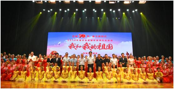 """深圳""""文化创新发展2020""""重点项目完成率超九成"""