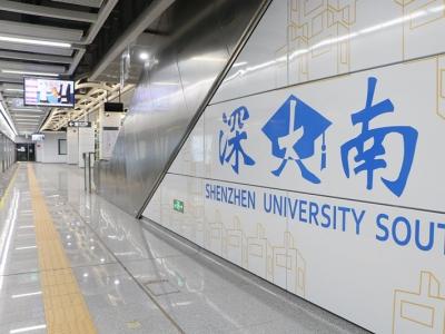今明两年深圳将开通7条地铁线!还有这些地铁线路建设中……
