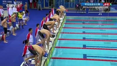 多游了200米还破纪录夺冠!可网友都在心疼他……