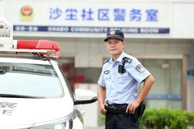 每日警星|陈玉方:做一名平凡而又不普通的警察
