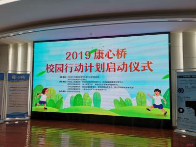 關愛青少年心理健康!深圳中小學心理健康巡講在羅湖再出發