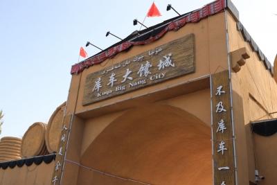 庫車大馕城,新疆的馕滿足了一眾吃貨的胃