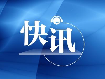 南方电网原党组书记、董事长李庆奎受到留党察看二年处分