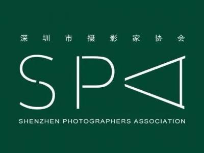 """攝影迷看過來!""""2019年第五屆深圳攝影作品年度展""""征稿啦"""