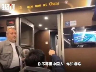 外籍乘客拉高鐵緊急制動閥未被處理?廣州鐵路回應