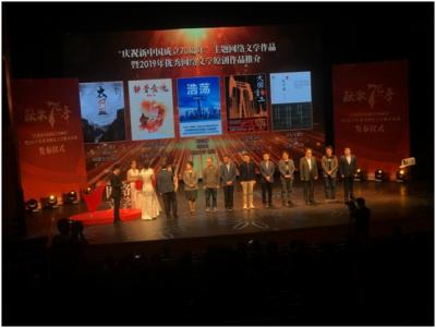 2019年優秀網絡文學原創作品揭曉 25部作品獲推介