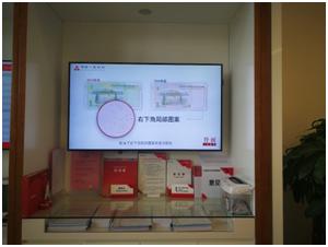 深圳首批現金服務示范區,趕緊去福田體驗一下!