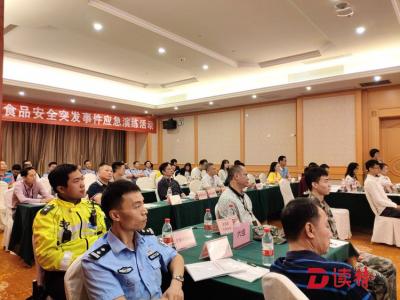龙岗区吉华街道开展2019年食品安全突发事件应急演练