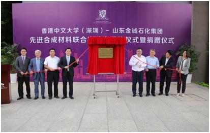 专家齐聚港中大(深圳)探讨高分子新材料技术产业发展