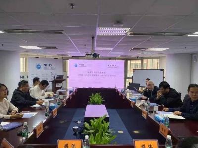 中國上市公司藍皮書:休閑服務、傳媒等新興產業優勢明顯