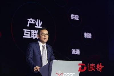 2019全球智能物流峰會開幕,京東物流宣布搭建供應鏈產業平臺