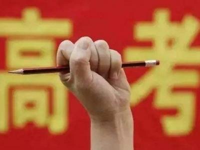 提前1个月!广东2020年普通高考报名于11月1-10日进行