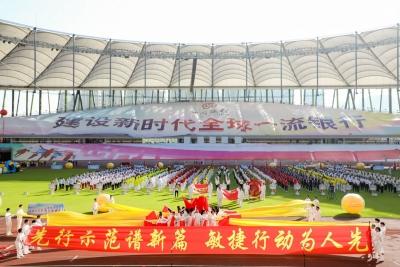 力爭先行示范,展示卓越風貌!深圳中行成功舉辦2019年職工運動會